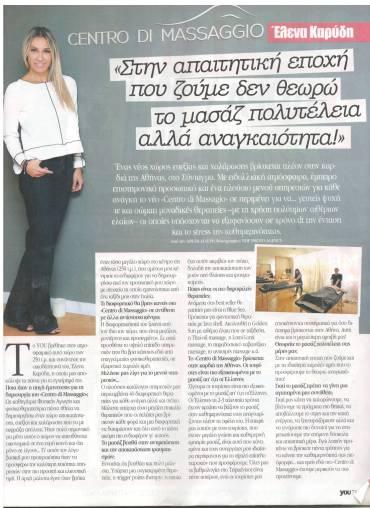 Centro Di Massaggio now at YOU magazine !
